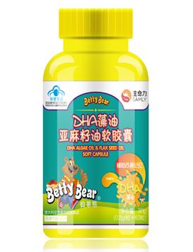 贝蒂熊系列 DHA藻油亚麻籽油软胶囊